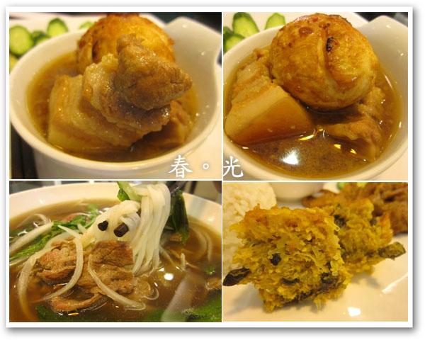 提岸越式料理3.jpg