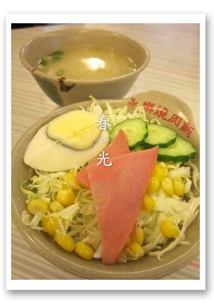 永樂燒肉2.jpg