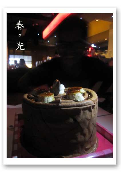 藍灣蛋糕.jpg