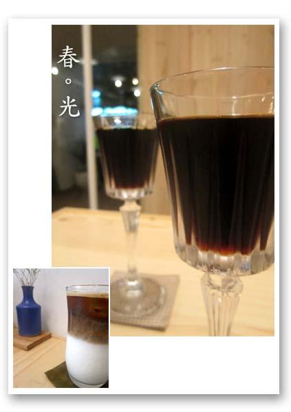 36咖啡3.jpg