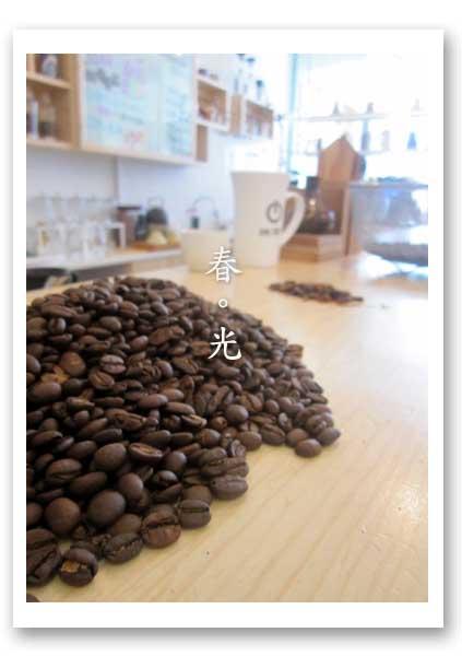 36咖啡5.jpg
