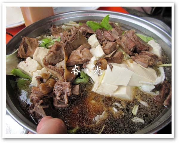 黑松羊肉.jpg