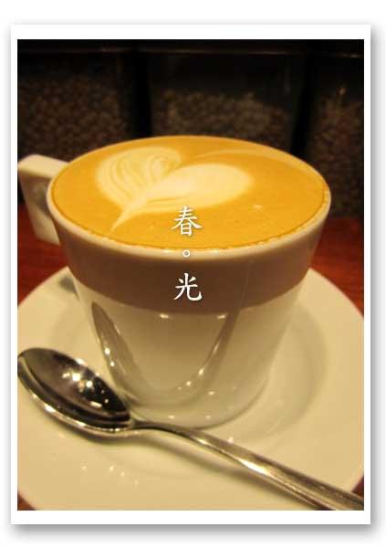 咖啡 明堂3.jpg