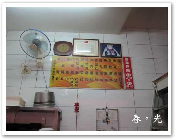卓家魚麵2.jpg