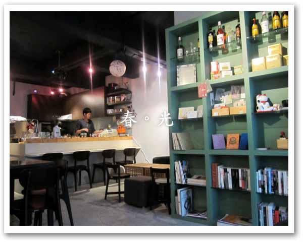 小米酒咖啡1.jpg