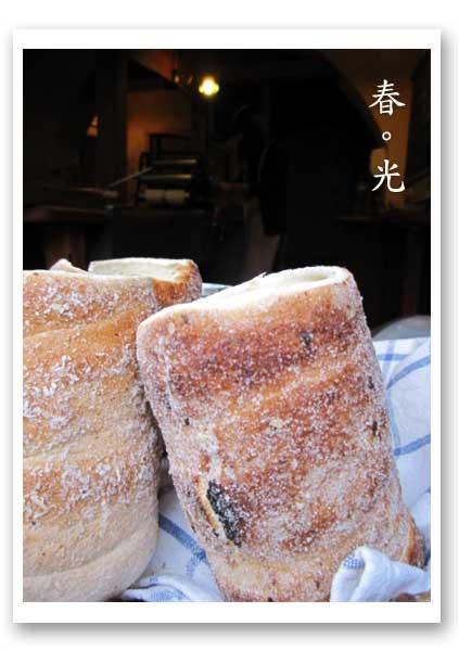 ck木棍麵包1.jpg