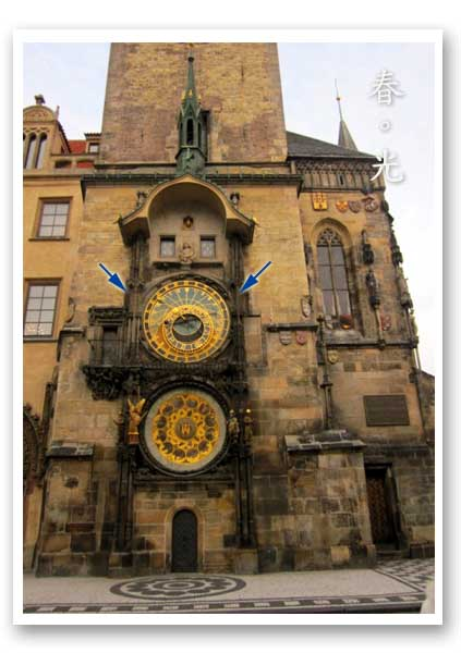 布拉格景點3.jpg