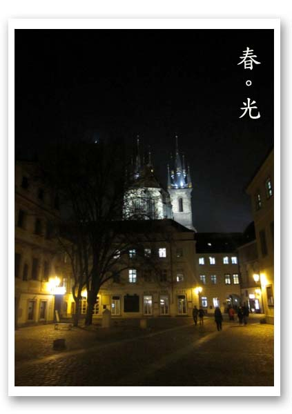 布拉格景點13.jpg