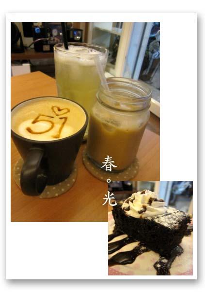 51咖啡3.jpg