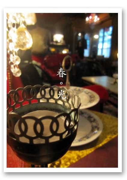 秘氏咖啡3.jpg