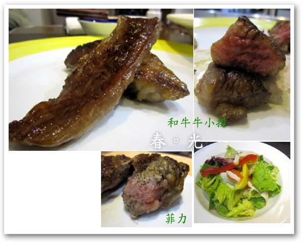 泰勒肉舖3