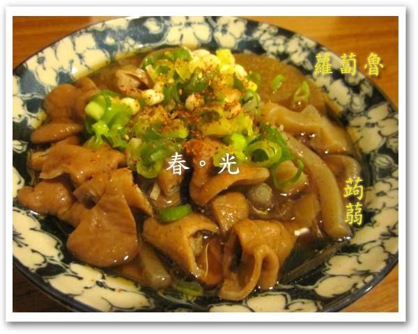 五味關東煮2