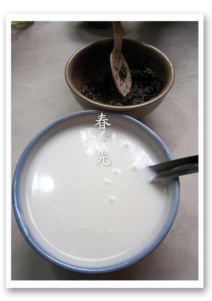 府中街杏仁茶1