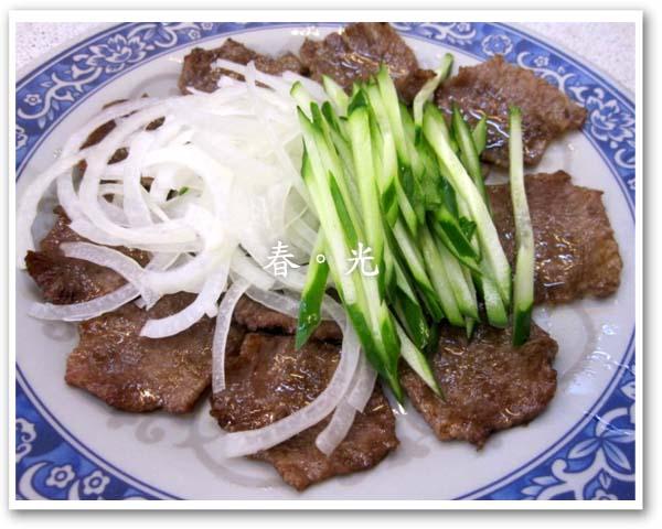 阿裕牛肉1