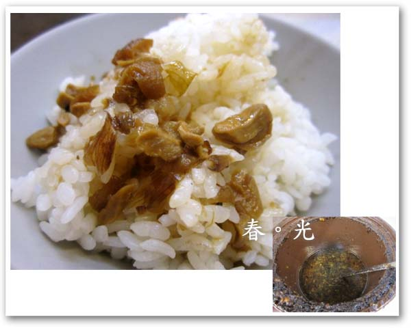 阿裕牛肉2