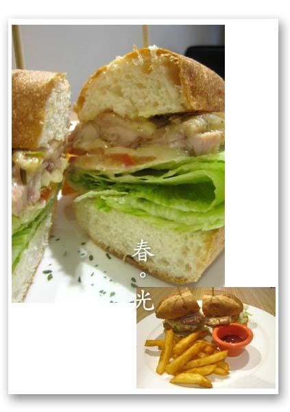 漢明治二店2