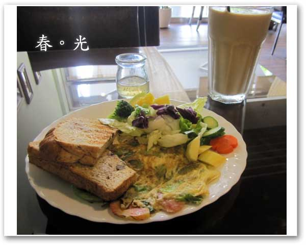 纖纖早午餐1