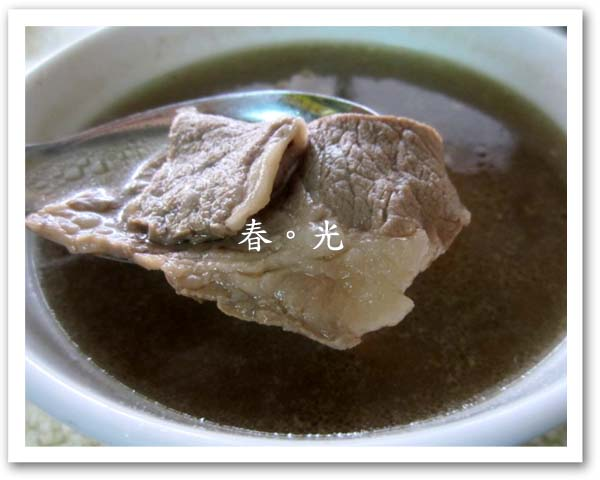 阿枝牛肉2