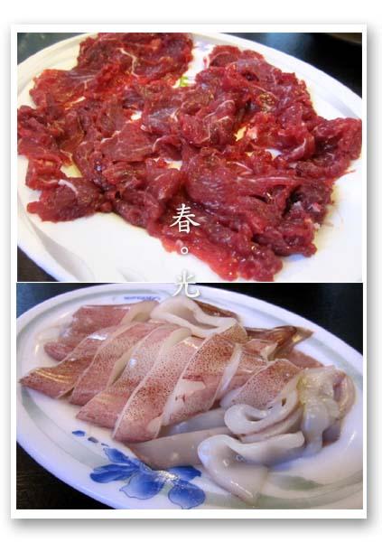 三大牛肉5