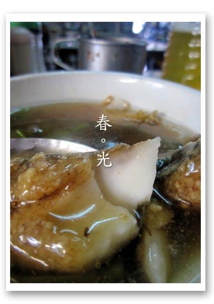 鄭記土魠魚2
