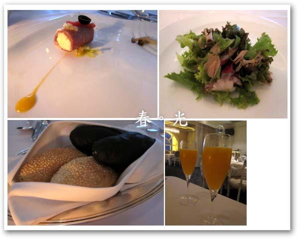龍蝦酒殿4