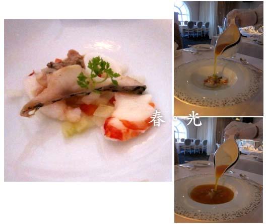 龍蝦酒殿3