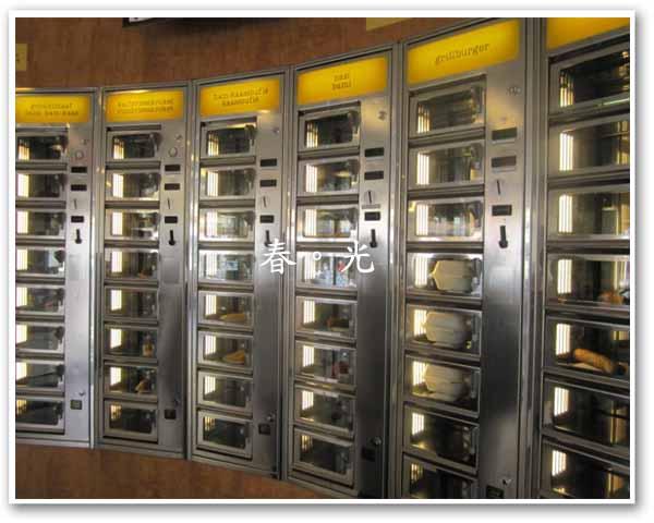 自動熱食販賣機