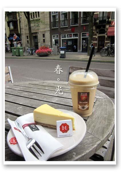 DE cafe1