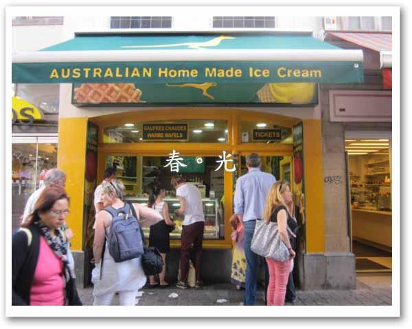 比利時冰淇淋1