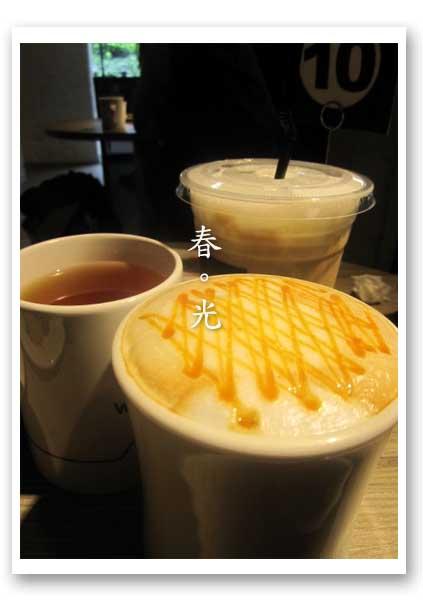 kaffe@home1