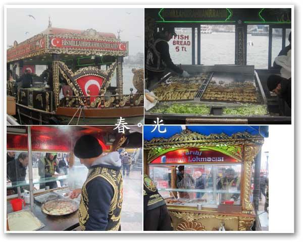 伊士坦堡小吃2