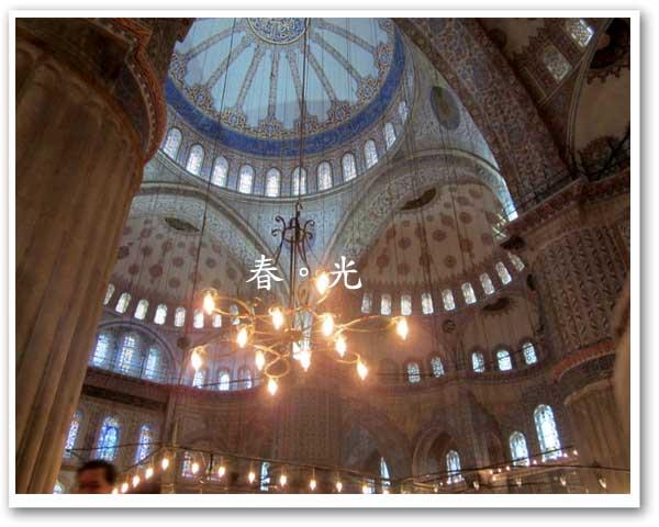 藍色清真寺1