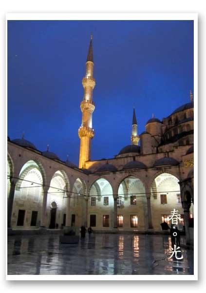 藍色清真寺2