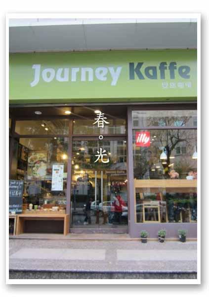 覺呂咖啡2