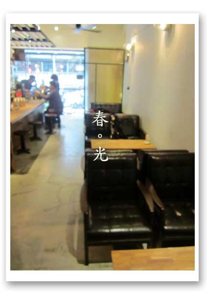 旅沐豆行2