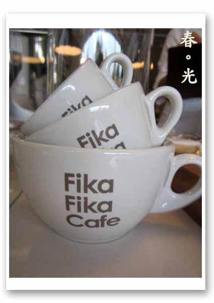 fikafika3