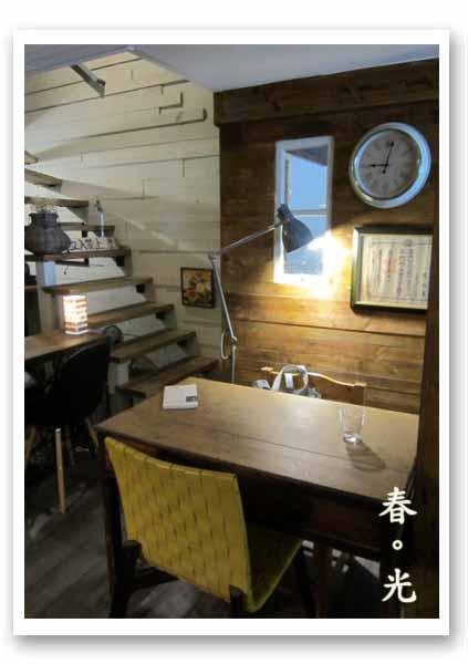 和好咖啡店5