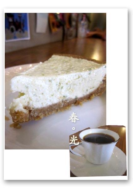 bu cafe1