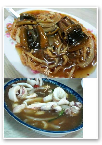 炒鱔魚專家3