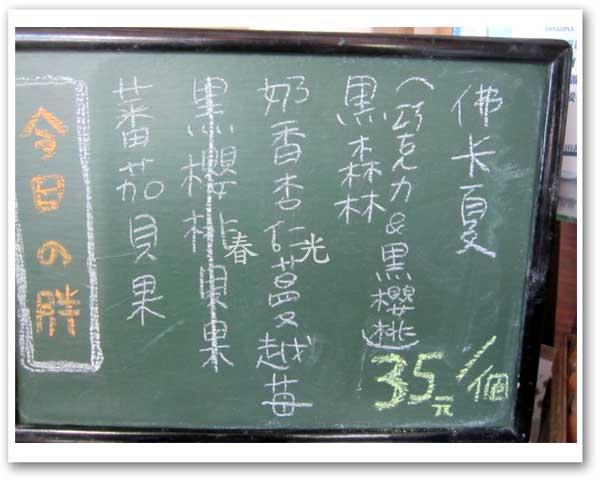 吉田萬屋3