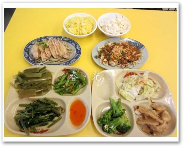 海南雞飯1