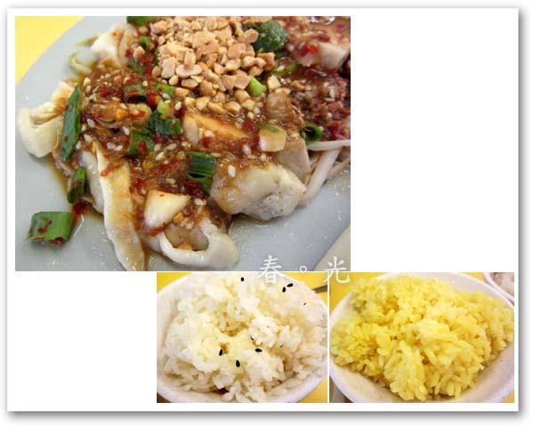 海南雞飯4