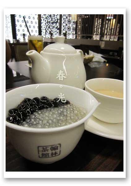 翰林茶館1