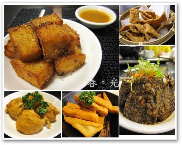 翰林茶館3