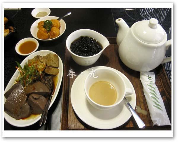 翰林茶館4