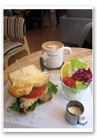 Drool cafe1