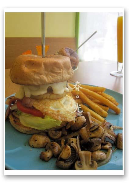 burger urge1