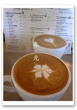 多一點咖啡3