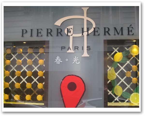 Pierre Herme巴黎 (2)