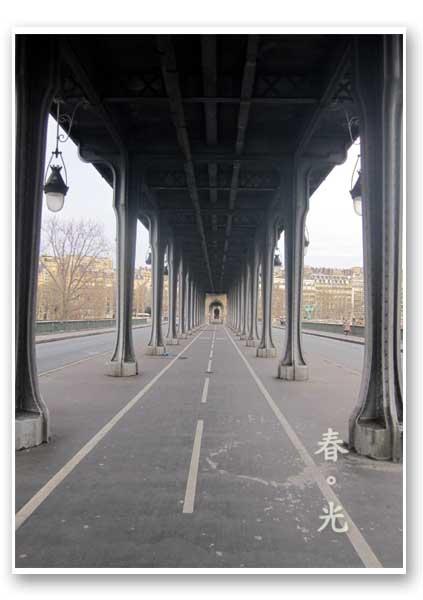 比爾阿克姆橋